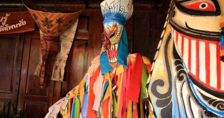 Phi Ta Khon, un festival authentique