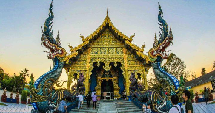 Quelques notions d'architecture thaïlandaise