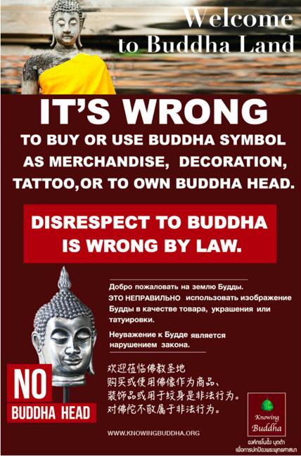 Affiche pour le respect de l'image de bouddha