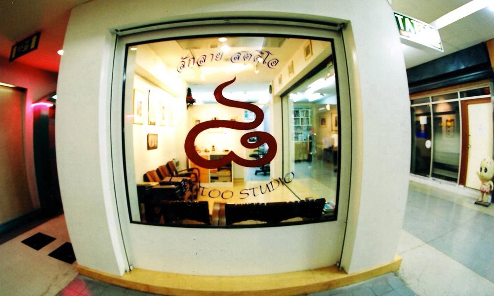 salon de tatouages saklai